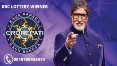 Photo of How can you be a KBC lottery winner?