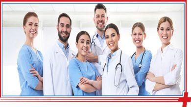 Photo of San Antonio Urgent Medical Care: Family Health Clinic