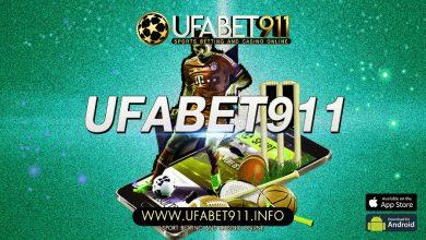 Photo of Online football betting UFABET911 football betting website